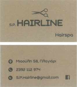 sp hairline